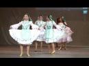 Ансамбль Народного Танца Интизар - Шуточный татарский танец У ручья пост. Акпи