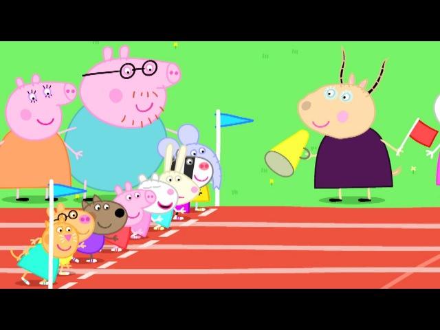 Peppa Pig Deutsch | Sporttag - Zusammenschnitt (3 Folgen)