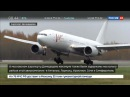 Новости на «Россия 24» • Пять рейсов ВИМ-Авиа задержаны в Турции