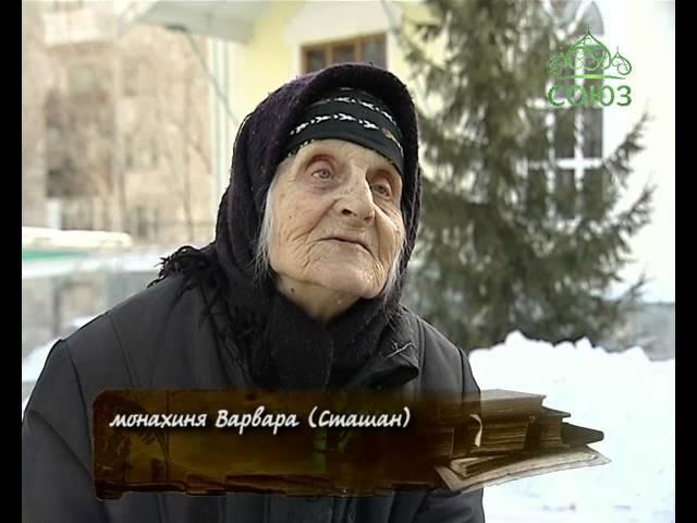 Из истории Церкви на Урале. От 4 апреля. Архимандрит Кирилл (Бородин). Часть 3