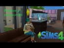 Впервые у ветеринара. Кошки и собаки The Sims 4