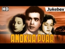 Anokha Pyar [1948] Songs Dilip Kumar - Nargis Superhit Bollywood Songs