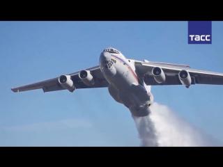 Ил-76 МЧС России продолжает борьбу с лесными пожарами в Чили