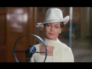 Х/Ф Банкирша / La banquière (Франция,1980) Французская кинодрама, биографический фильм, в одной из главных ролей Роми Шнайдер.