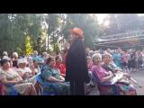 Надежда Чепрага.Воскресенск 12.08.2017