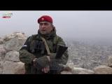 Работа военной полиции из Чеченской республики в Сирии