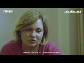 Елена Милашина о проекте
