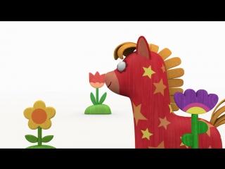 Деревяшки - Домик - новый развивающий мультфильм для самых маленьких