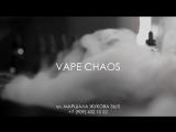 Vape Chaos shop