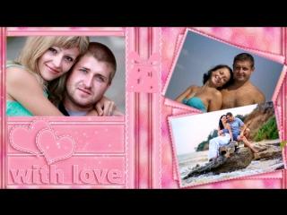 С Днём святого Валентина моих самых дорогих и близких людей!
