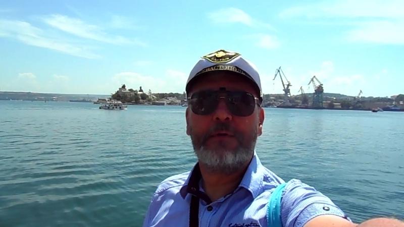 Вид на Севастопольскую бухту в день города - 14.06.2015 г.