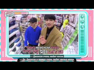 Рус. Саб Woozi  Jun TV SEVENTEEN One Fine Day in Japan special video ep 1