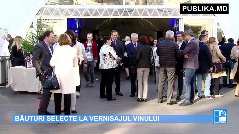 Știrile PUBLIKA.MD 27 aprilie 2017 VIDEO EXCLUSIV ONLINE