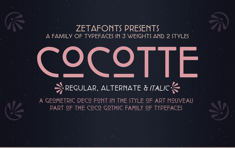 Cocotte шрифт скачать бесплатно