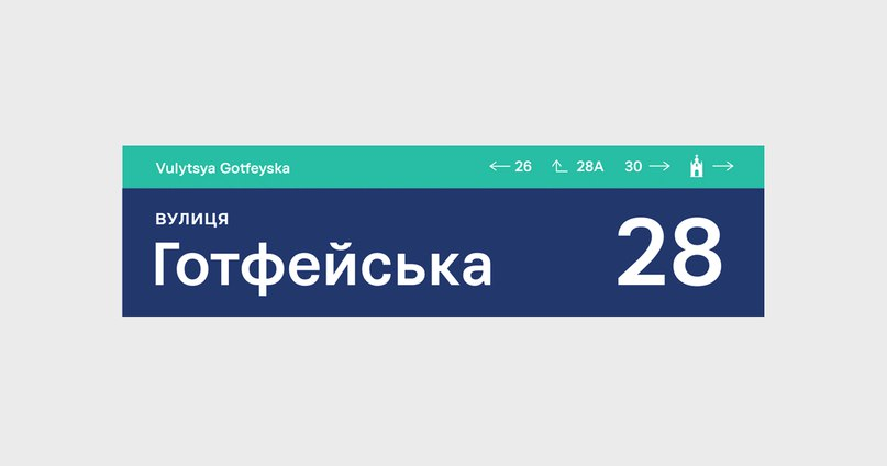 Download Mariupol font (typeface)