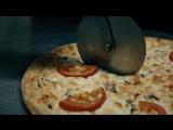 Как мы готовим вашу пиццу