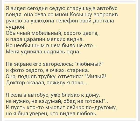 Надежда Гурина | Москва