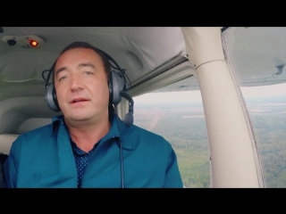 Фарид Мифтахов - Бэхет кошы