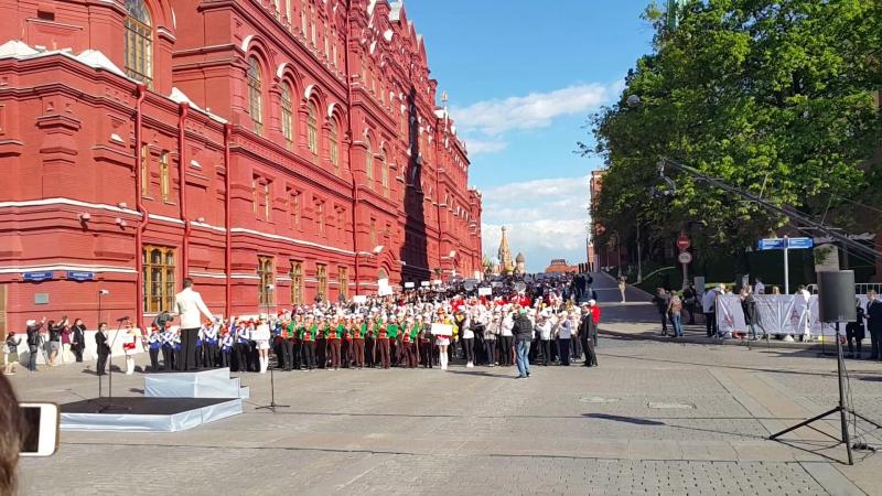 27.05.2017 , 1200 детей, сводный оркестр, Красная площадь-Манеж!