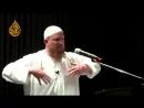 Как я принял Ислам - отрывок Абу Хамза (Пьер Фогель)