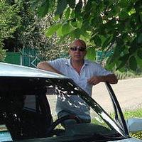 Alexander Karpenko