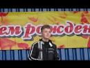 Чистые пруды - Симон Каява