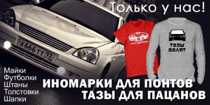 odezhda-bpan-banner