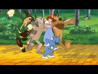 Тизер. Том и Джерри и Волшебник из страны Оз (2011)