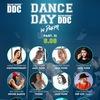Талант-Центр DDC | DAN DANCE COMPLEX |