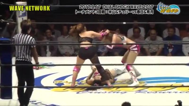 Aoi Kizuki Moeka Haruhi vs Cherry Kaori Yoneyama WAVE New Chapter