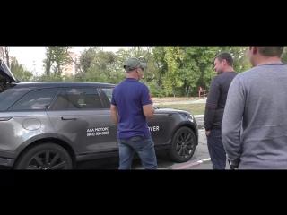Land Rover Range Rover Velar НАРОДНЫЙ ОБЗОР от Александра Коваленко 2- часть