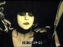 Дух земли Лулу Erdgeist Earth Spirit Леопольд Йесснер Leopold Jessner 1923 Германия Драма немое кино