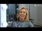 Наталья Власова приглашает