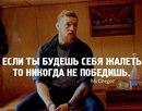 Денис Матвеев фото #29