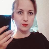 Карина Лобзаева
