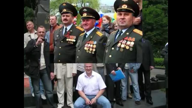 Песня «Отставные офицеры»