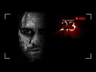 Триллер роковое число 23 / номер 23 / the number 23 в главные роли джим керри