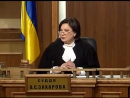 №73 Кримінальні Справи суддя Захарова О. С. та народні засідателі Спецвипуск Цей Випуск, Також Був Переглянутий