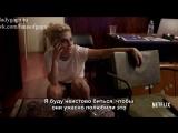 Lady Gaga — Трейлер для документального фильма на канале Netflix (RUS SUB)