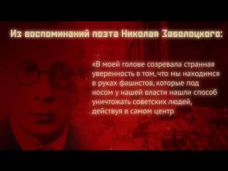 №17 Россия на крови. Страна напуганных патриотов