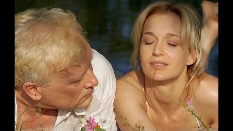 Новый русский романс 11 серия - 2005 года