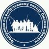 Федерация по рыболовному спорту Омской области