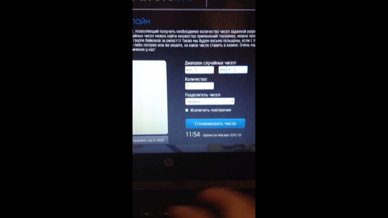 Итоги конкурса интернет-магазина Siam-Sabai от 15.03.17 г