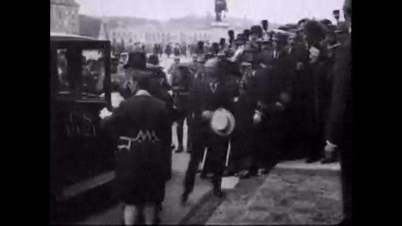 Подписание Версальского мирного договора в 1919 г.