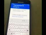Отключение FRP на Samsung J120F