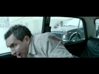 финальный трейлер фильма Атомная блондинка. Смотрите в Люксор с 27 июля