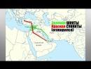 Человек реально разжевал причины войны в Сирии Сказка_Про_Сирию_и_Бабло.