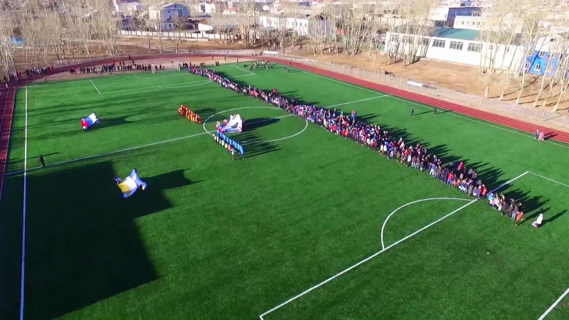 Открытие нового стадиона с Хоринск