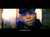 Sean Kingston ft. Chris Brown, Wiz Khalifa - Beat It (RUS)