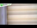 Рулонные шторы День Ночь на пластиковые окна